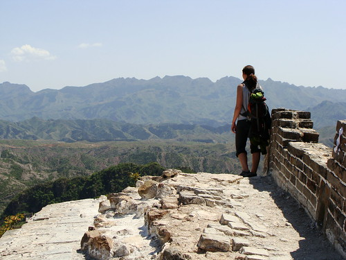 Great Wall Overlook
