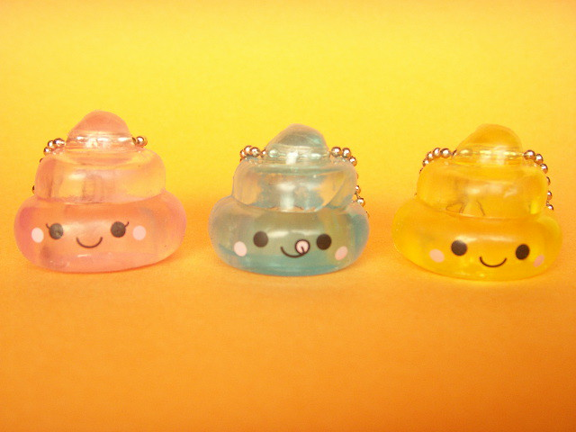 Kawaii Cute Poo Rare Rubber Soft Keychain Mascot Japanese Toy | Flickr - Photo Sharing!