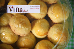 cheese bun, baked goods, food, dish, cuisine, snack food,