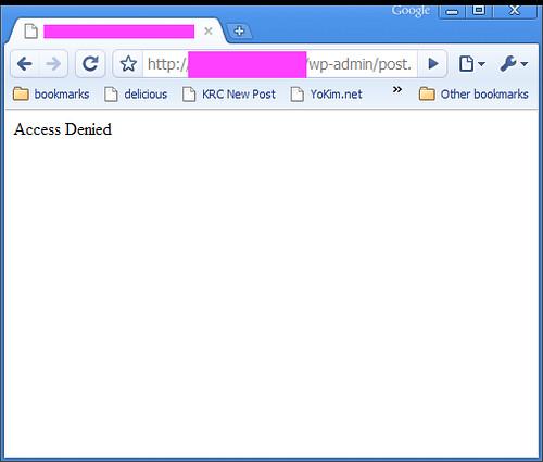 WordPress access denied screen 7-30-09