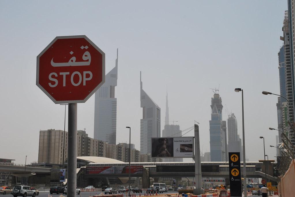 Ma journée à Dubaï - Émirats Arabes Unis