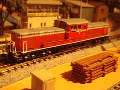 Kato JNR Class DD51