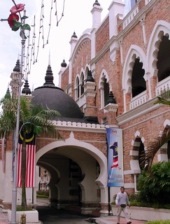 Old Town Hall - City Hall Theatre