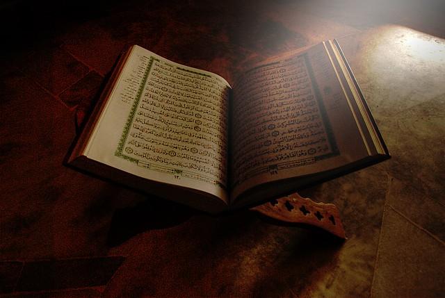 Quran Karim Ramadhan 1430H:...