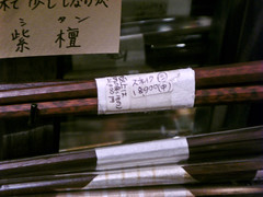 Chopsticks worth more than a years supply of sushi!