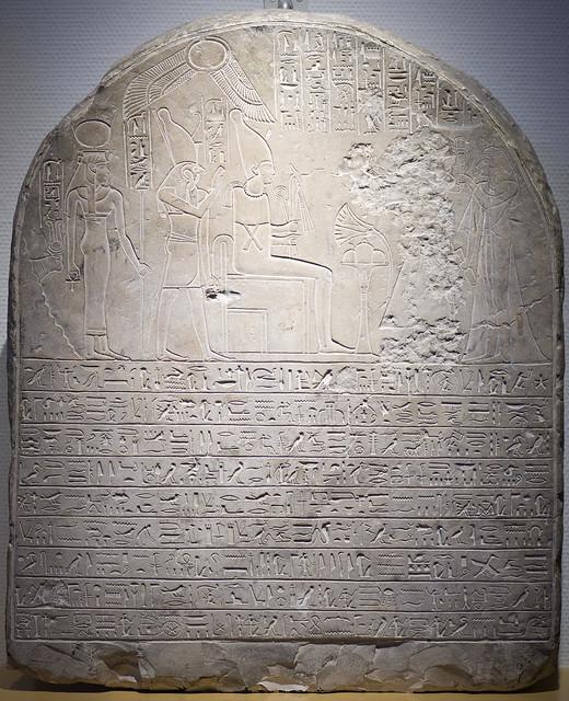 stela of herihor (rmo leiden, 1090~1080bc Thebe 20d)