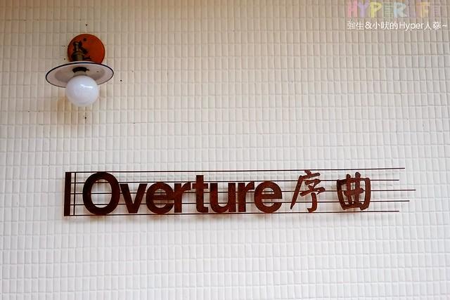 Overture序曲 (3)
