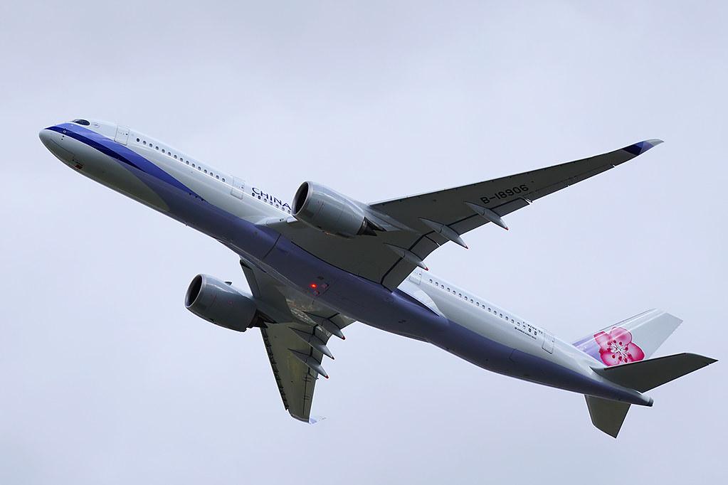 F-WZNV - A359 - Airbus