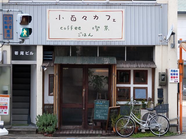 Komomo Cafe, Nagoya