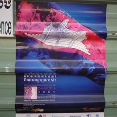 Плакат волейбольного турнира