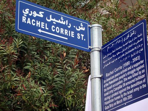 Rachel Corrie Street in Ramallah