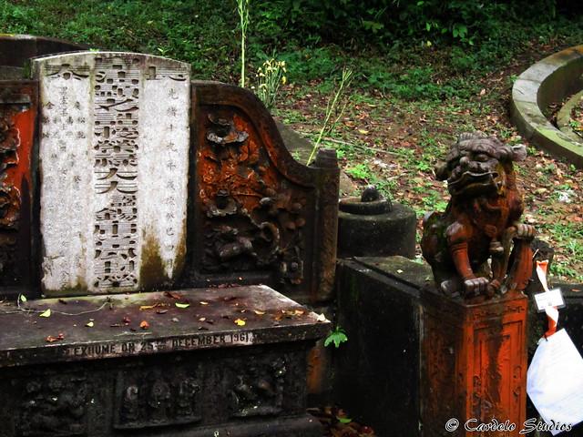 Bukit Brown - Tomb of Cheang Hong Lim 01