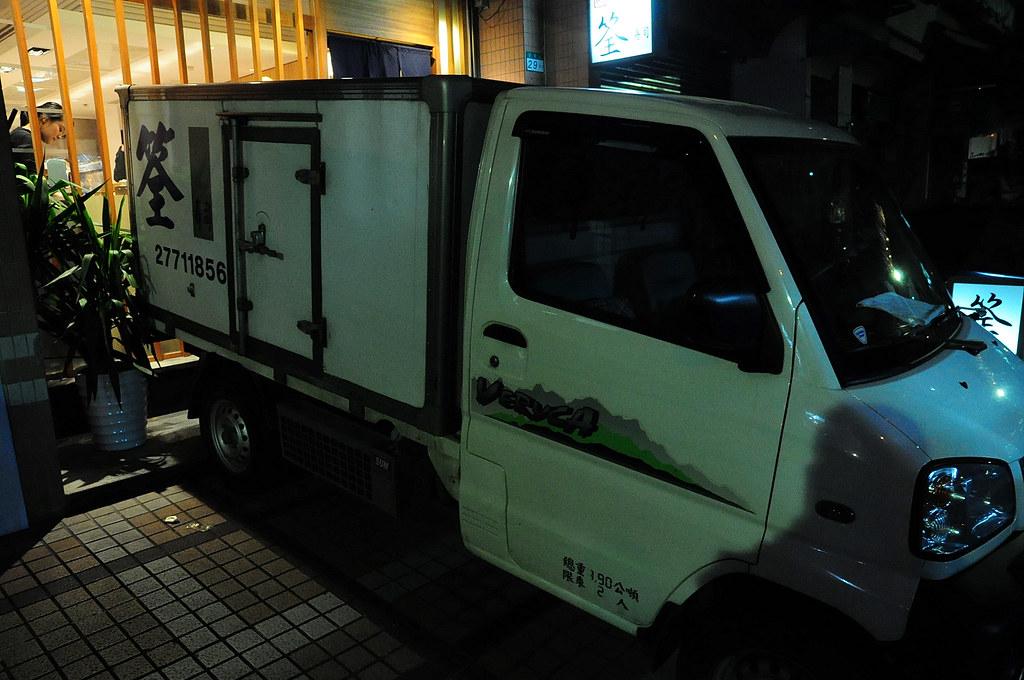 筌壽司-自有貨車