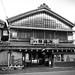Futamicho Chaya District