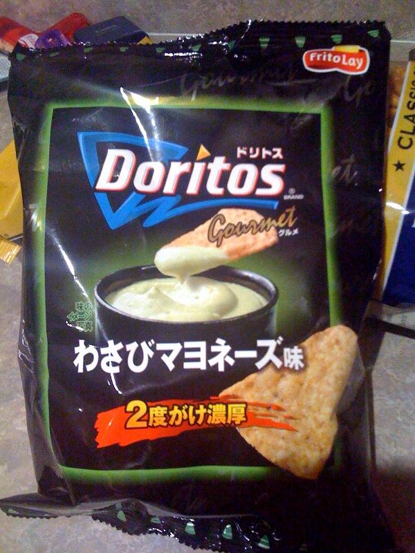 Wasabi Mayo Doritos