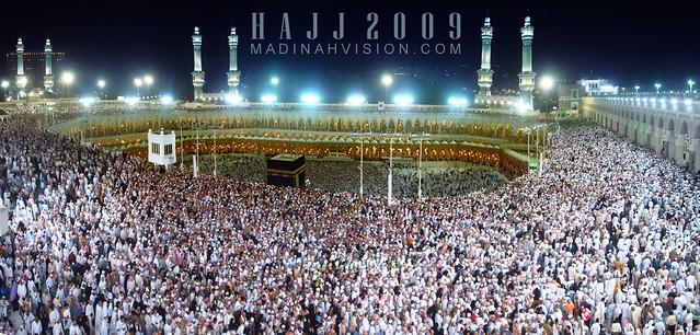 Hajj-2009 Tawaf in Haram (Ka'ba) Makkah