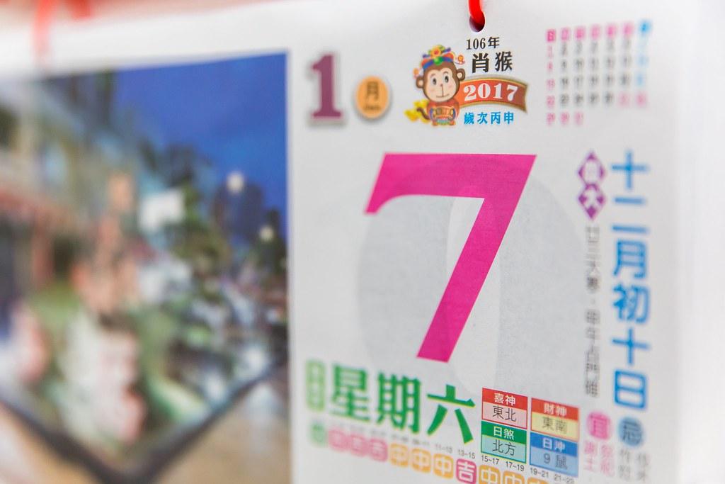 愛7.jpg