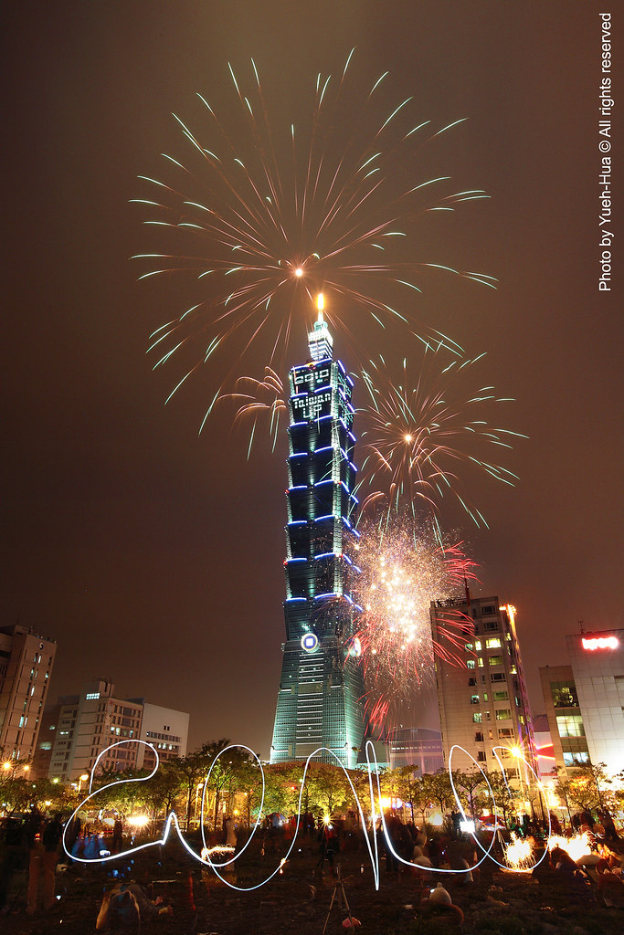 *Happy New Year 2010, Taiwan UP │ January 01, 2010