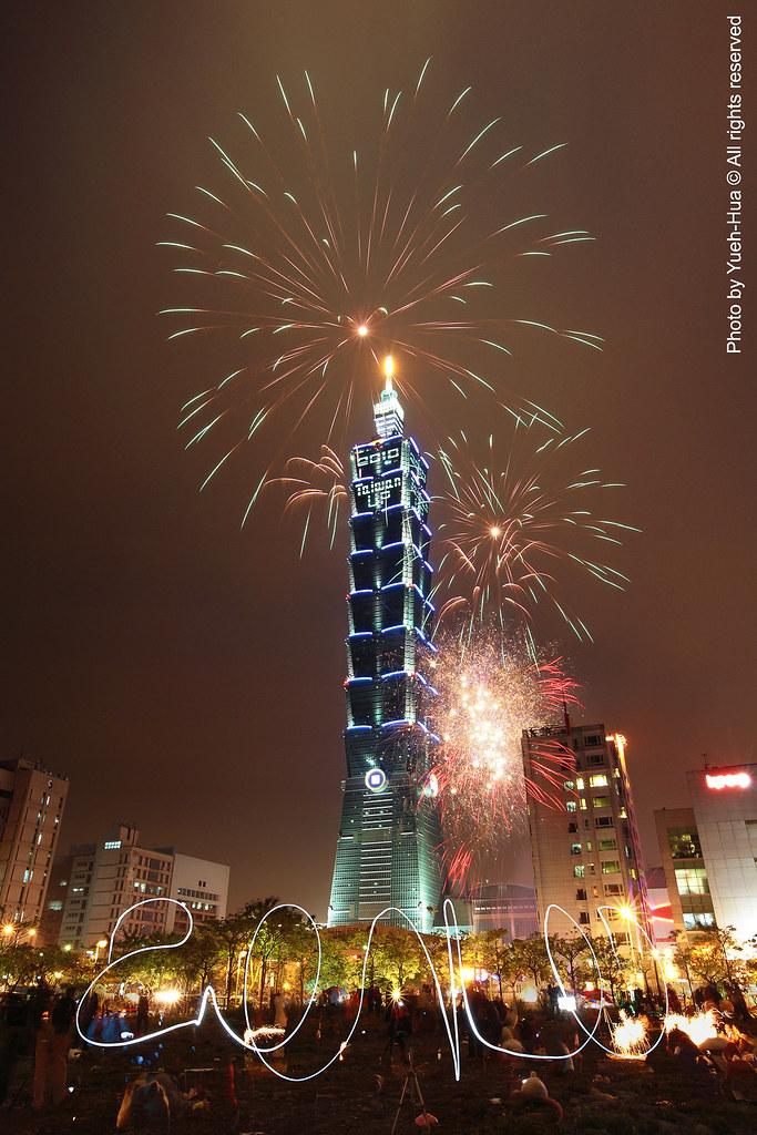 *Happy New Year 2010, Taiwan UP │ January 01, 2010