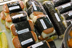 meal(0.0), seaweed(0.0), unagi(0.0), sushi(0.0), gimbap(1.0), food(1.0), dish(1.0), cuisine(1.0),