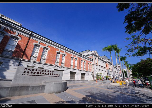 台灣文學館