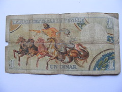 Old 1965 Tunisian One Dinar Banknote - Africa