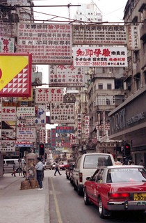 All signs all the time, downtown, Hong Kong 1990