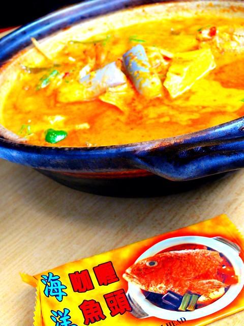 Ocean fish head singapore flickr photo sharing for Fish head app