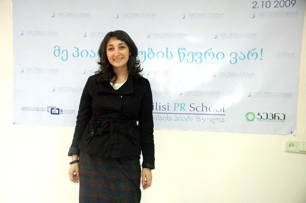 PR School - თეონა ბუაძე