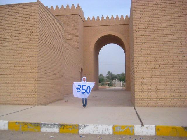 Babylon, Iraq