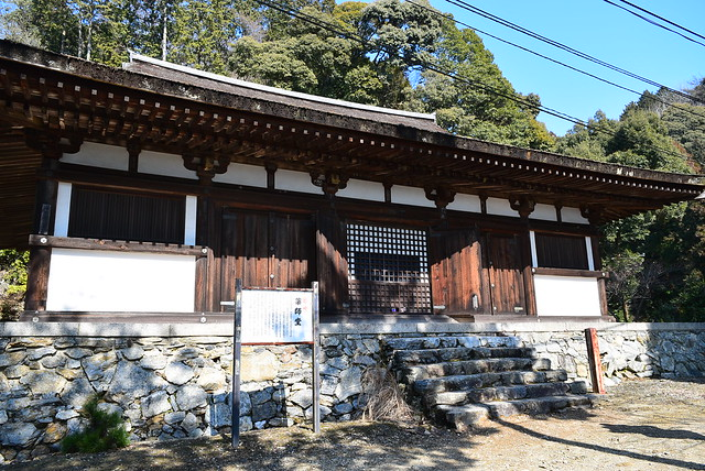 上醍醐寺薬師堂