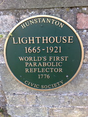 Photo of Green plaque № 3856