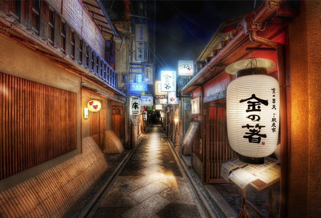 Photo de restaurants traditionnels dans le Vieux Kyoto au Japon - Photo de Trey Ratcliff.