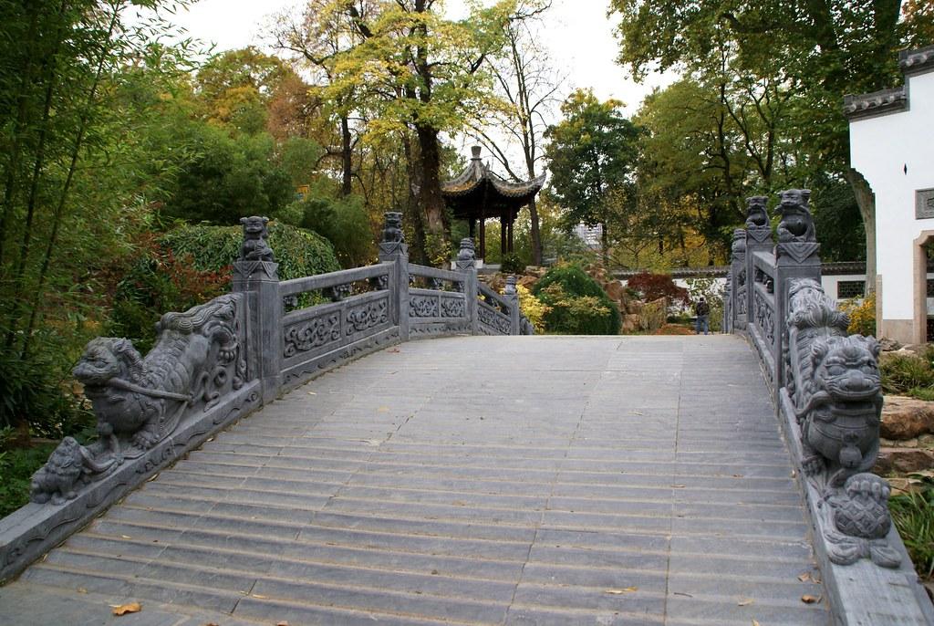 Frankfurt Chinesischer Garten Brücke Des Halben Bootes Flickr