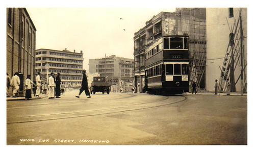 1930s Wanchai road