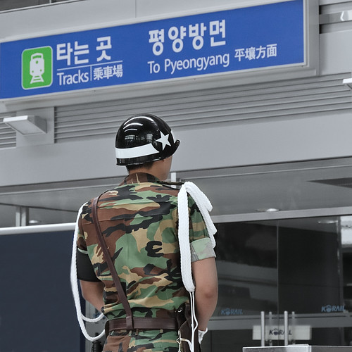 travel people station digital train geotagged soldier grey nikon uniform asia track military gray bahnhof korea explore dmz d300 dorasan pyeongyang nikoncapturenx2 christian_senger:year=2009
