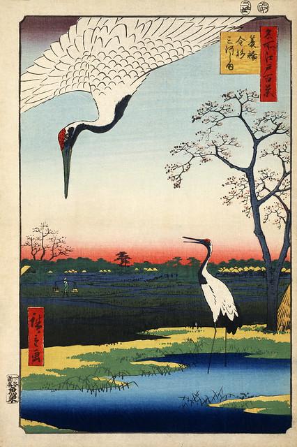 Hiroshige: Minowa, Kanasugi, Mikawashima, 1857