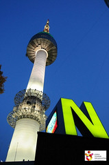 N-tower, located in central Seoul Korea (서울타워)