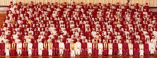 NHHS-1981-small