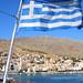 Greece: 14 Hour Ferry 6/14/09