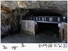 九宮坑道新棧道-02