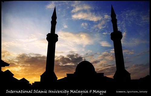 Masjid Sultan Haji Ahmad Shah (IIUM) # Sillhoute