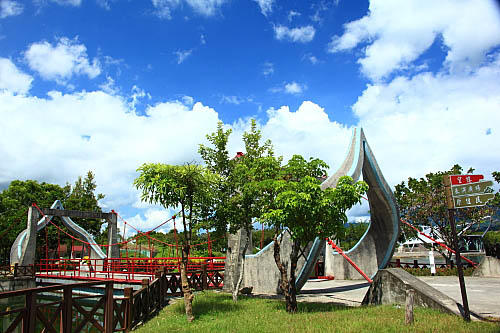 8U16關山親水公園