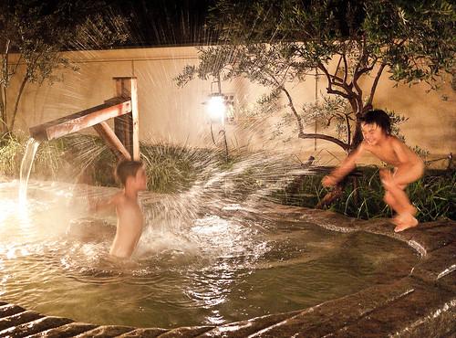 Brothers Bath