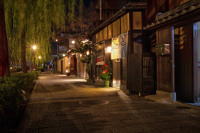 Kyoto Nights, Canon EOS 7D, Sigma 18-50mm f/2.8 Macro