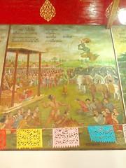 PB300024 Wat Phrathat Hariphunchai วัดพระธาตุหริภุญชัยวรมหาวิหาร