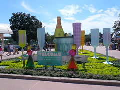 Epcot food and Wine Festival 2009