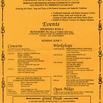 1987: The Festival of Jewish Musical Traditions (Program Flyer)