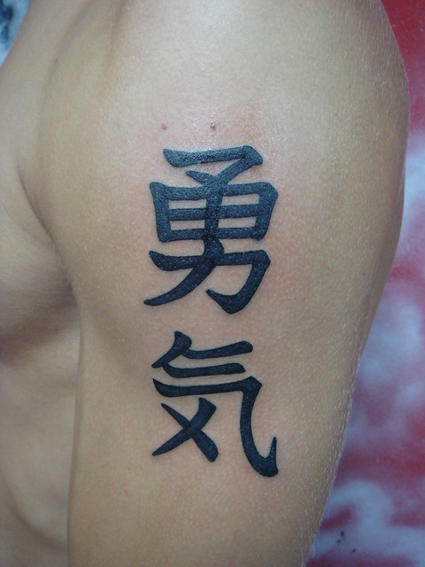 chinese letter Dejavu Tattoo Studio Chiangmai Thailand