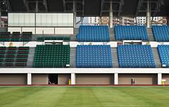 Estádio de Bishan